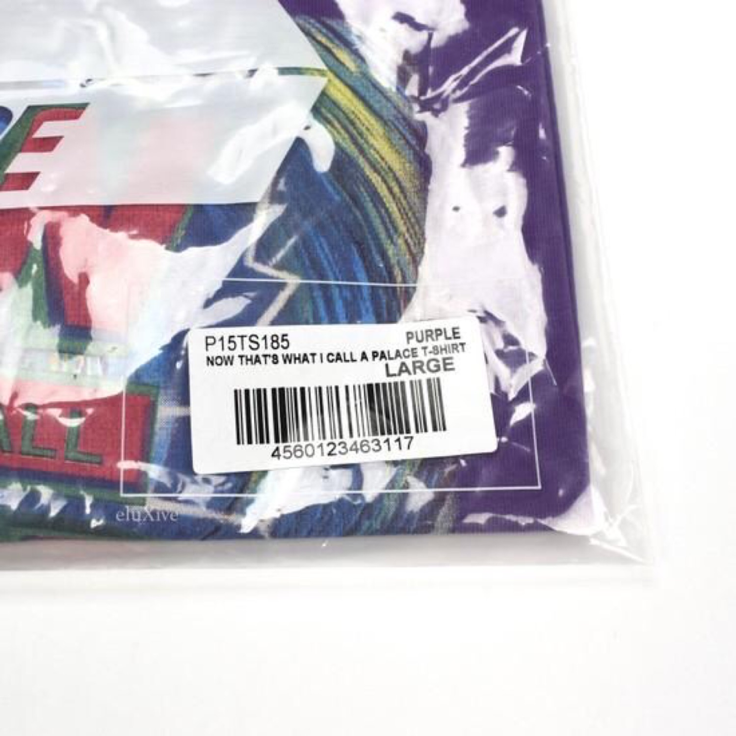 Palace Now That's What Logo T-Shirt Purple Ds