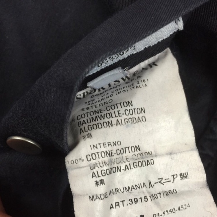 Stone Island Reversible Black Overshirt Jacket