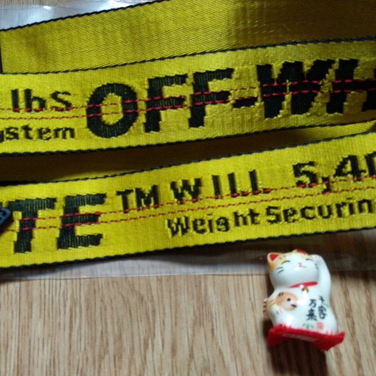 Off White Industries Yellow Shoulder Bag Strap