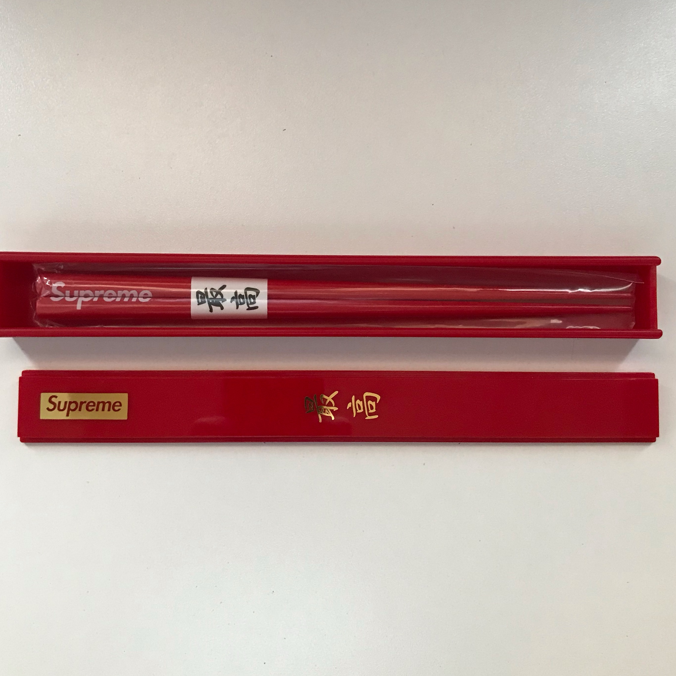 Fw17 Supreme Chopsticks Set