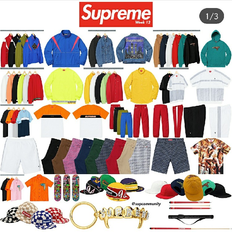 Supreme Proxy For Week 12 - Refund If Not Copped
