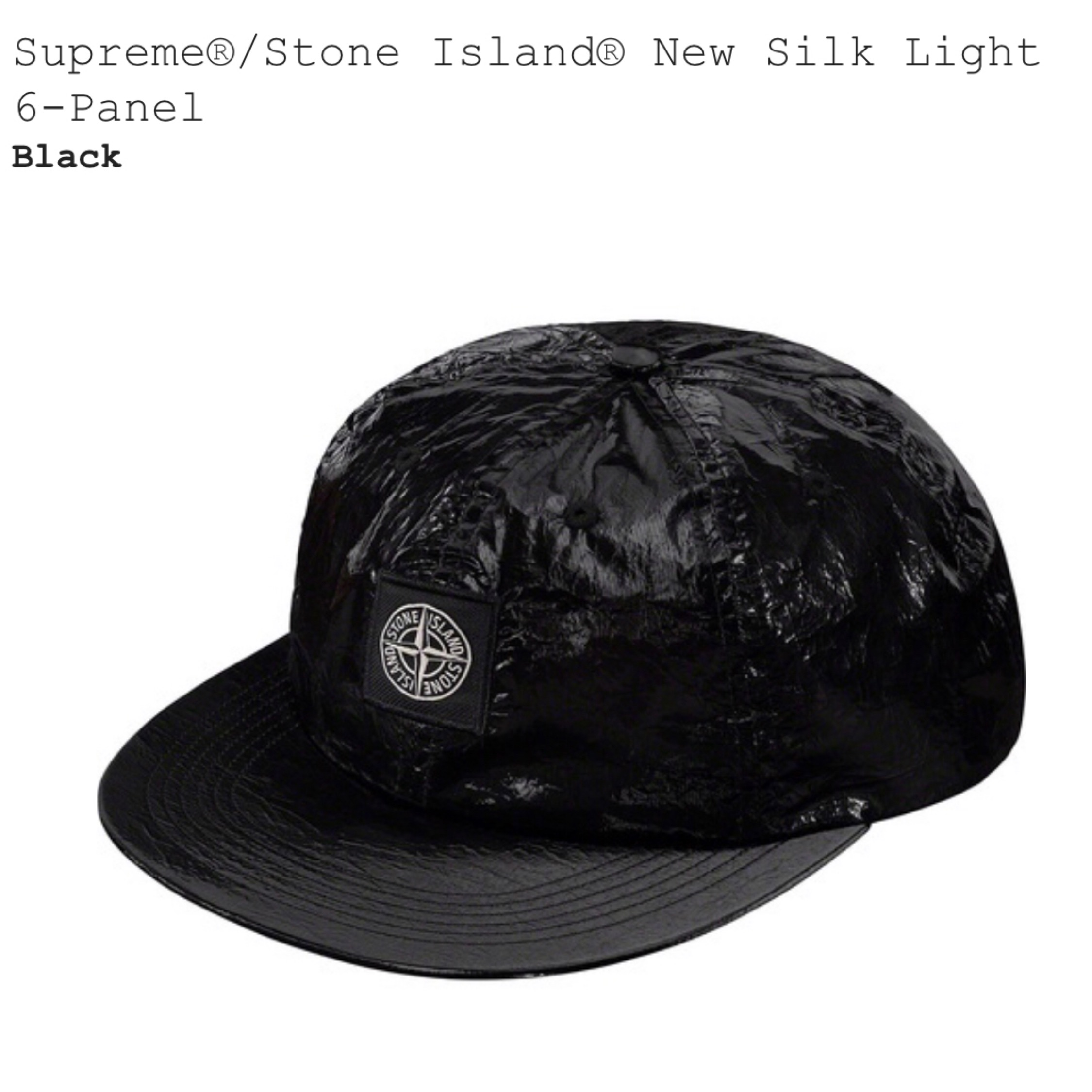 Supreme X Stone Island, New Silk Light 6-Panel