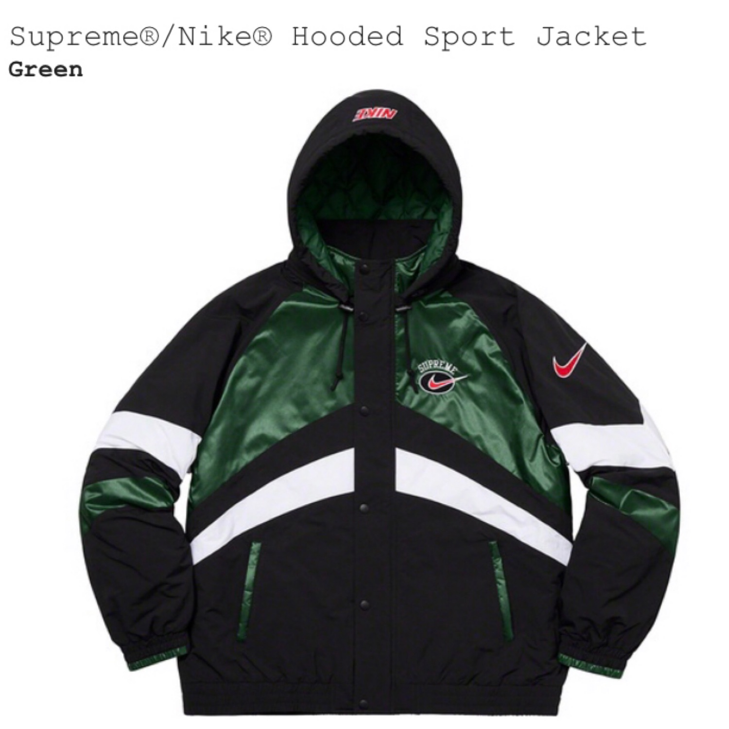 Supreme X Nike Hooded Sport Jacket Green Size L