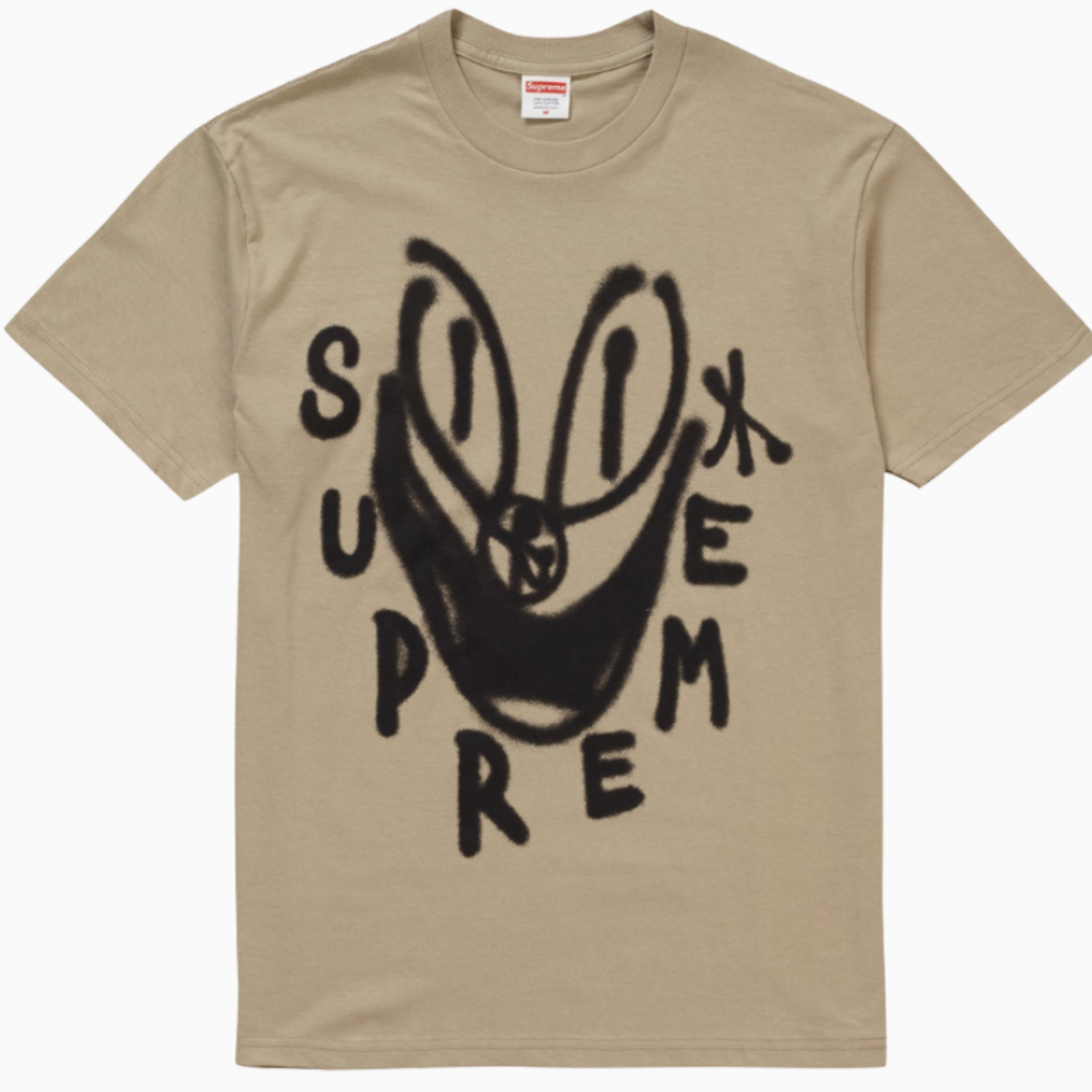Supreme Smile Tee Clay