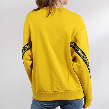 Puma Breathable Knitted Pullover
