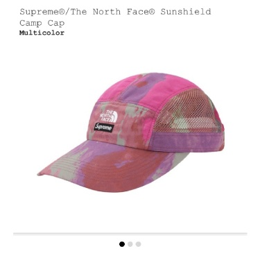 Supreme X North Face Sun Shield Cap