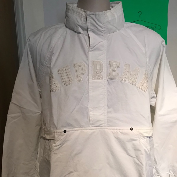 Ss18 Supreme Court Zip Pull Pullover