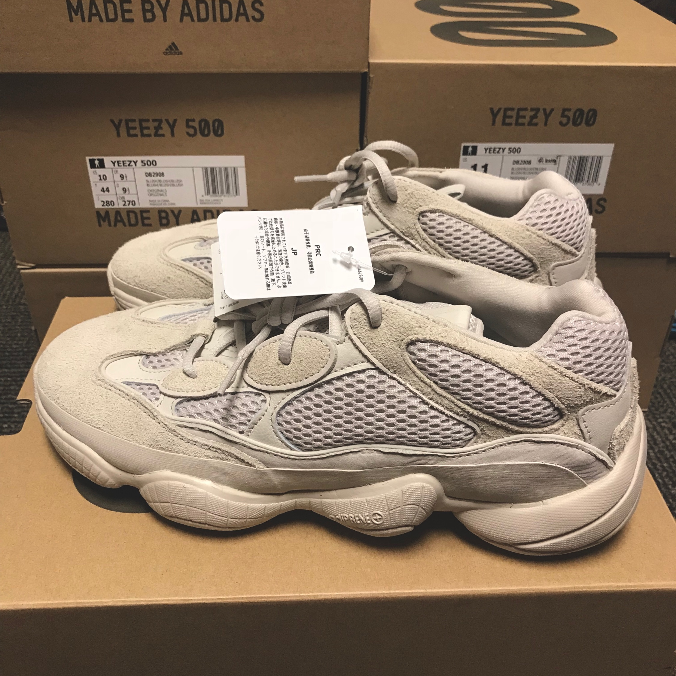 "info for 9761b a01cb Yeezy 500 Blush ""Desert Rat"""