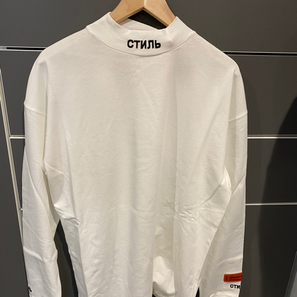 White Heron Preston Top