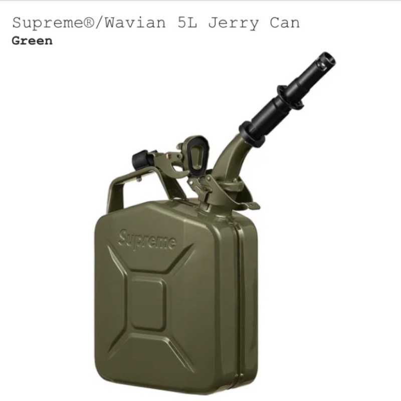 Supreme Wavian 5L Jerry Can Green