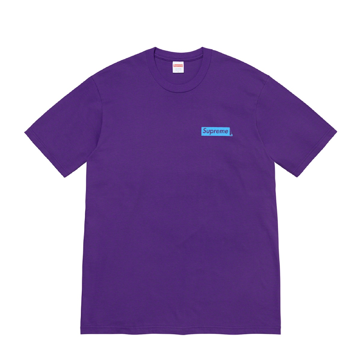 Supreme No More Shit Tee Purple