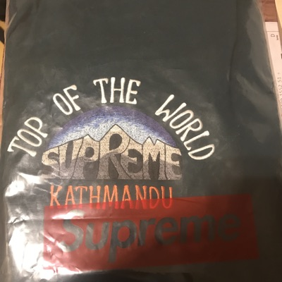 Supreme Top of the World Green