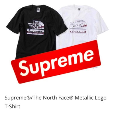 Supreme X North Face Tee