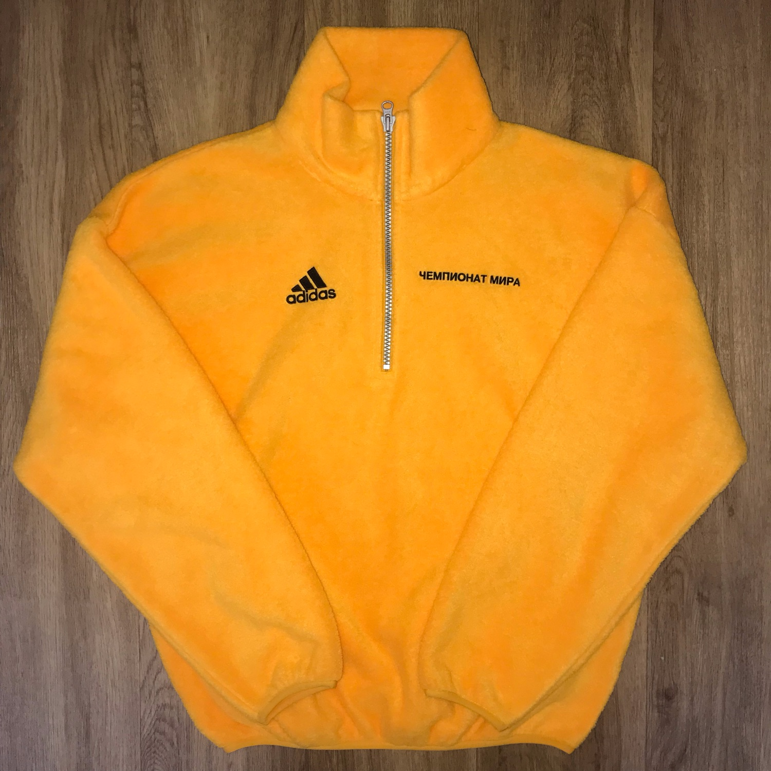 adidas fleece yellow