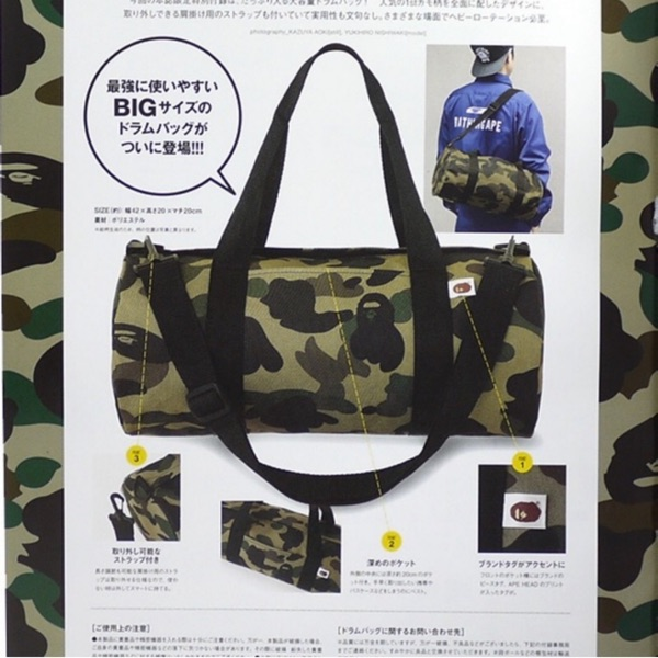 Bape Bag Limited