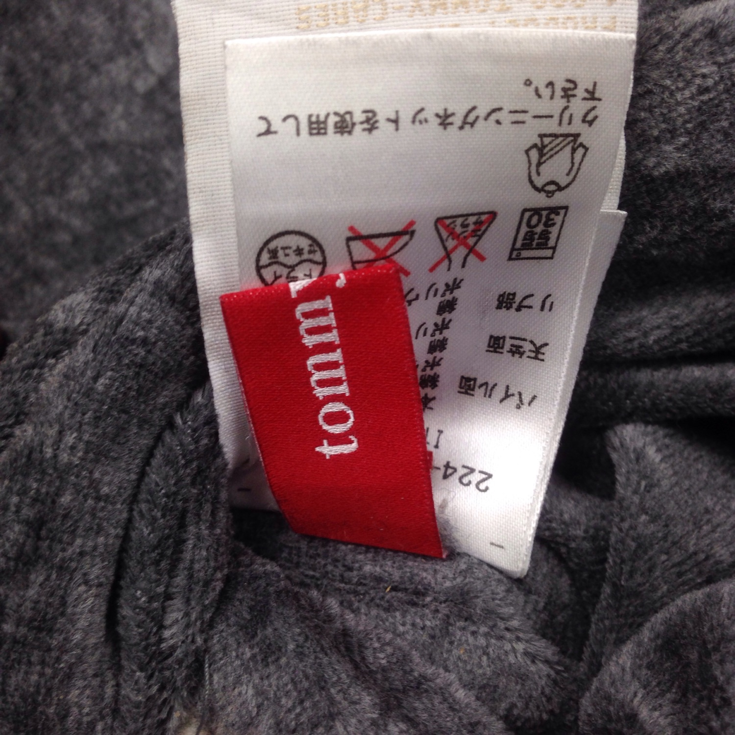 Tommy Hilfiger X Tommy Girl Hoodie Reversable