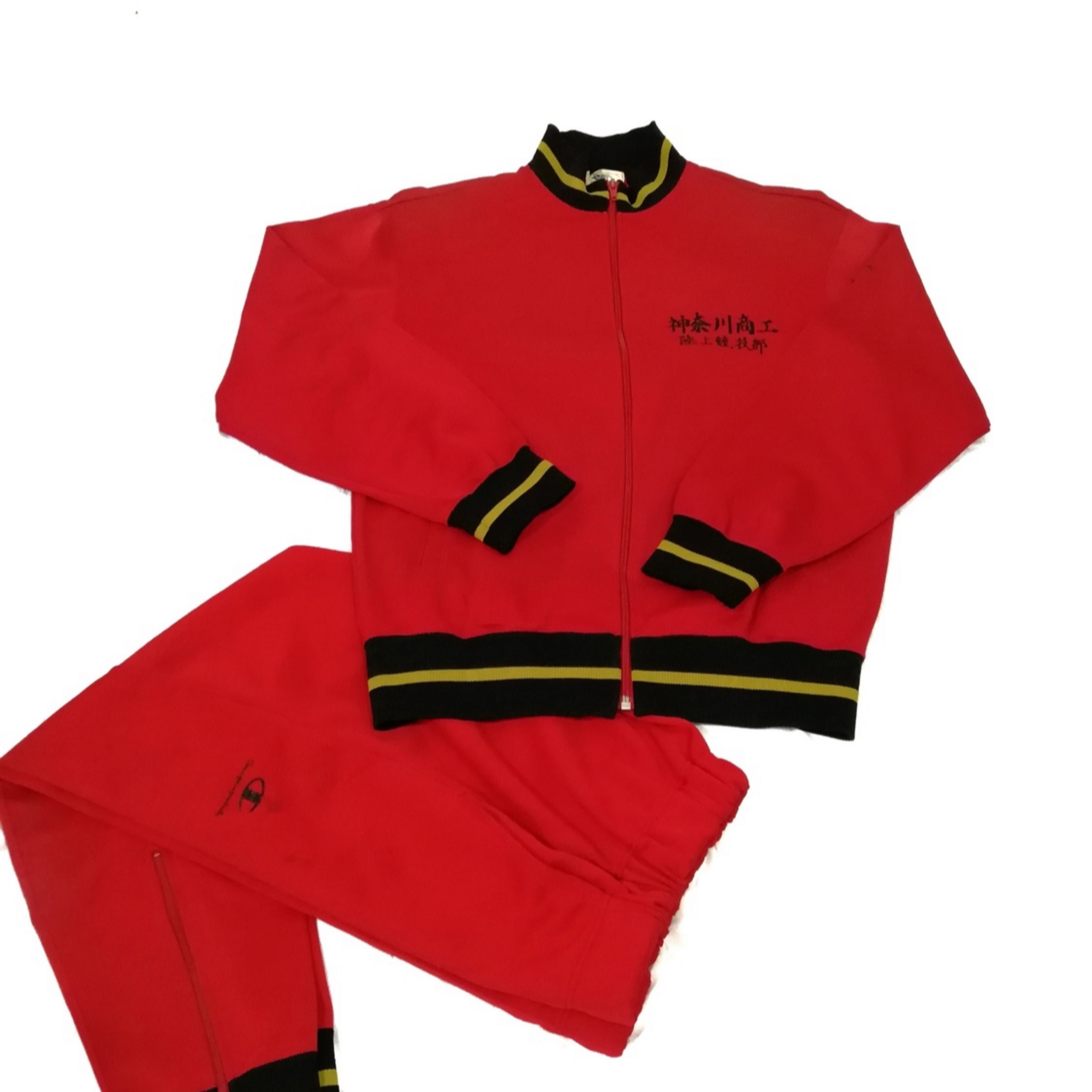 Vintage Champion Track And Field Suit