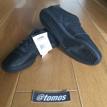 Yeezy Powerphase Core Black - Uk 8.5