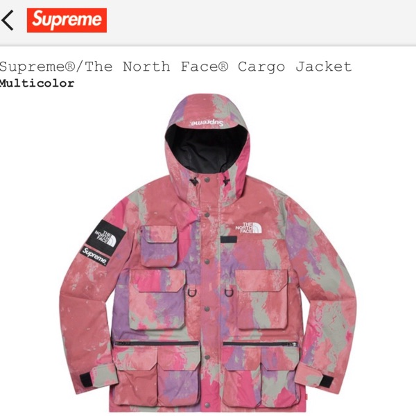Supreme Tnf Jacket
