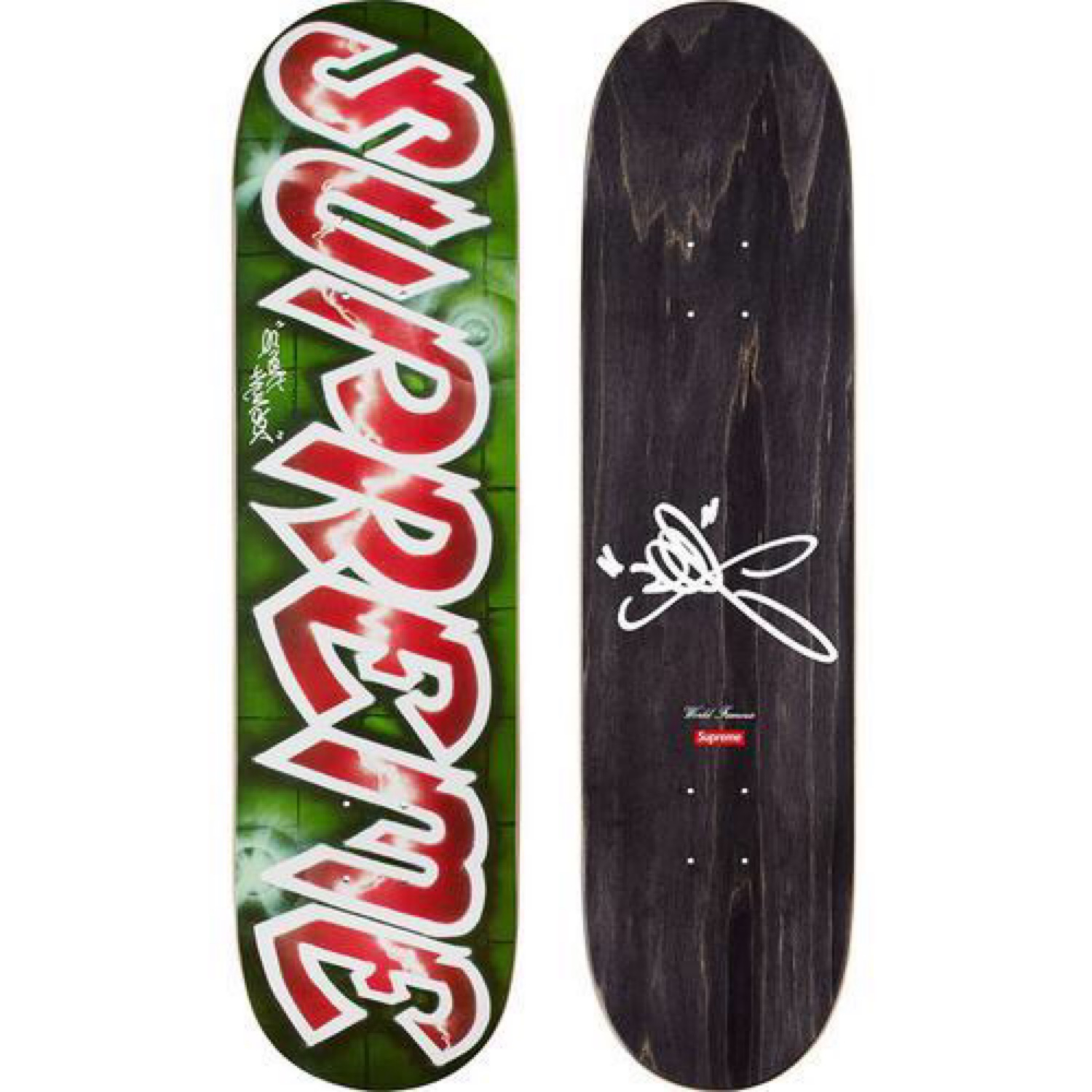 Supreme Lee Quinones Skateboard Deck Red (New)