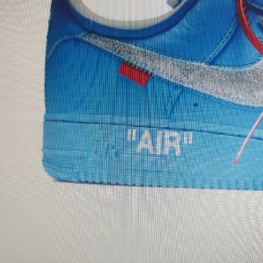 Air Force Off White MCA DS US8