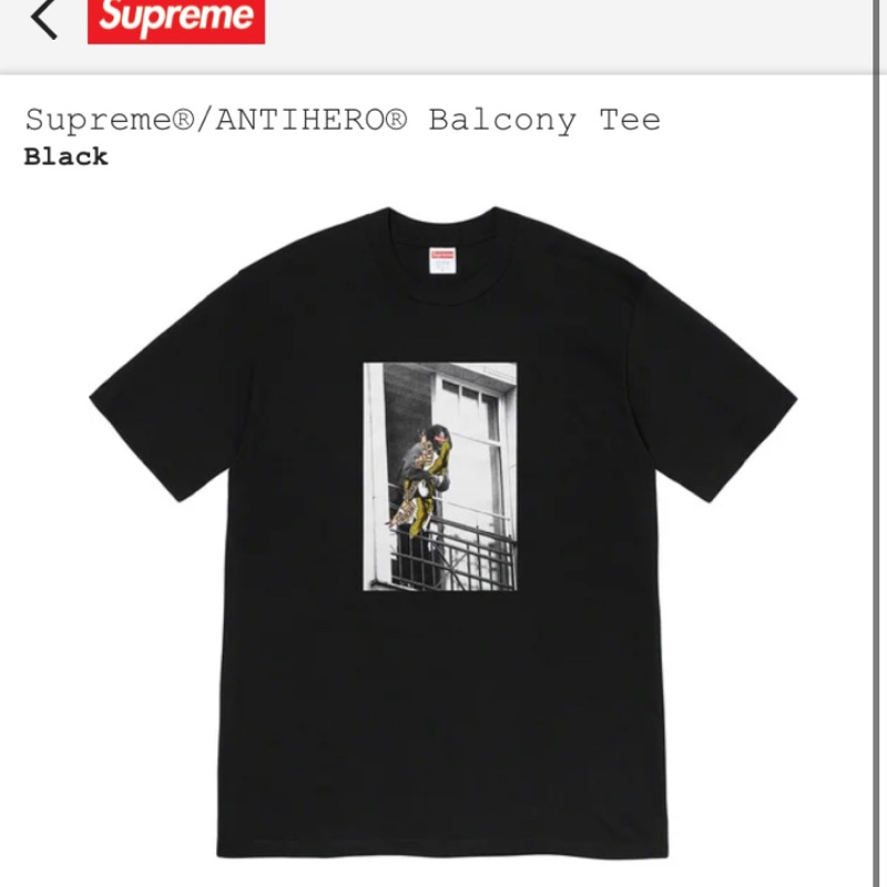 Supreme ANTIHERO  Ice Tee Black