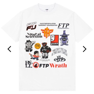 Ftp Archive Tee