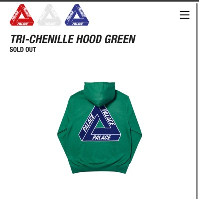 Palace Tri-Chenille Hood Green