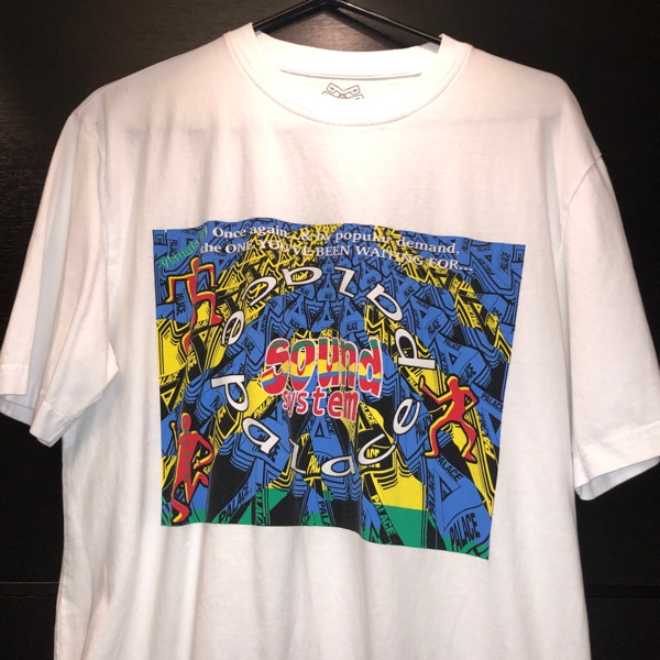 Palace Sound Mate T-Shirt White