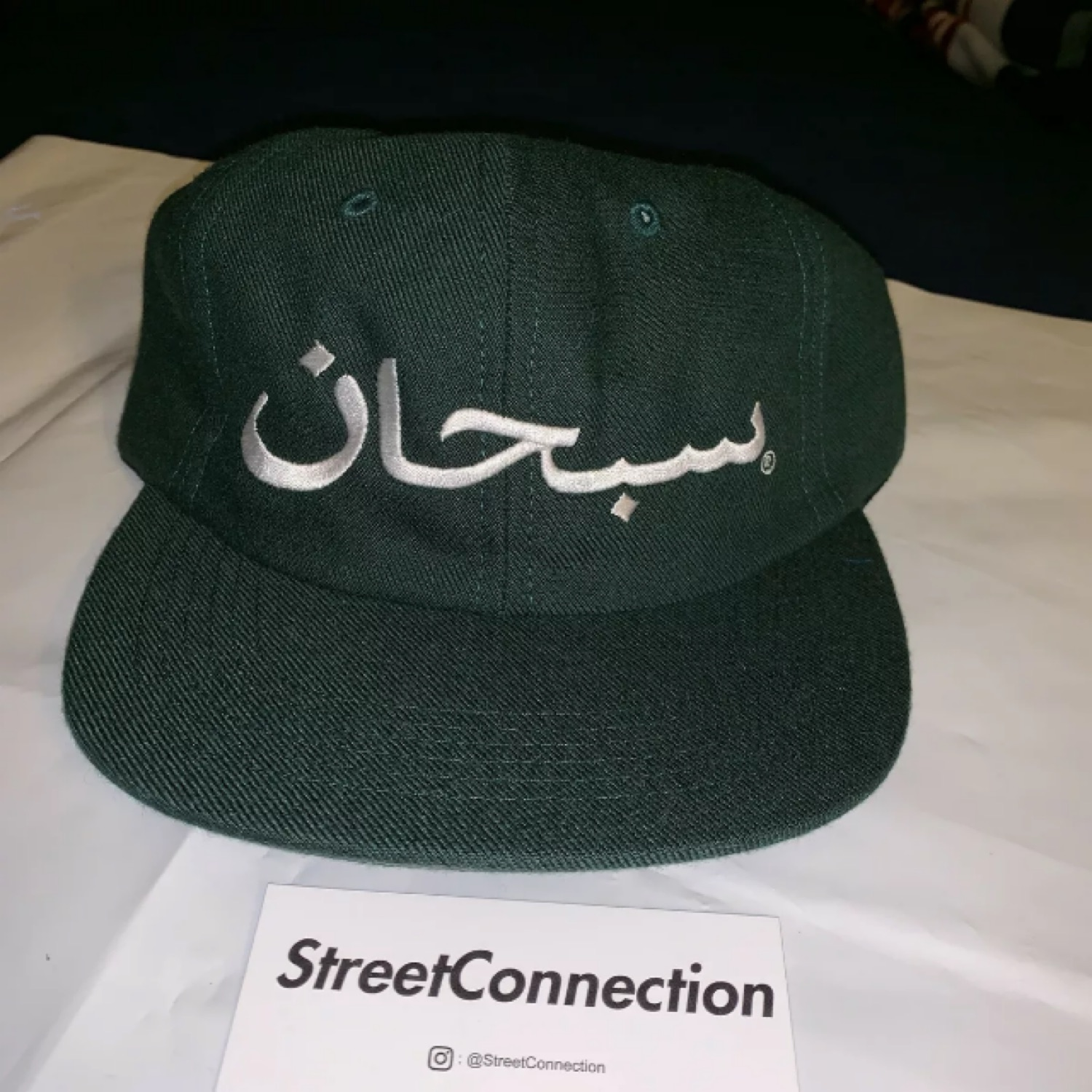 Supreme Arabic Logo 6 Panel Cap
