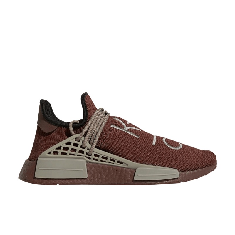 Adidas Pharrell x NMD Human Race 'Chocolate'