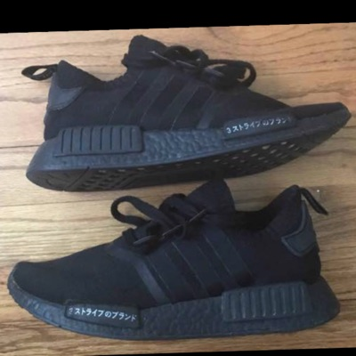 Adidas Nmd Triple Black Japan