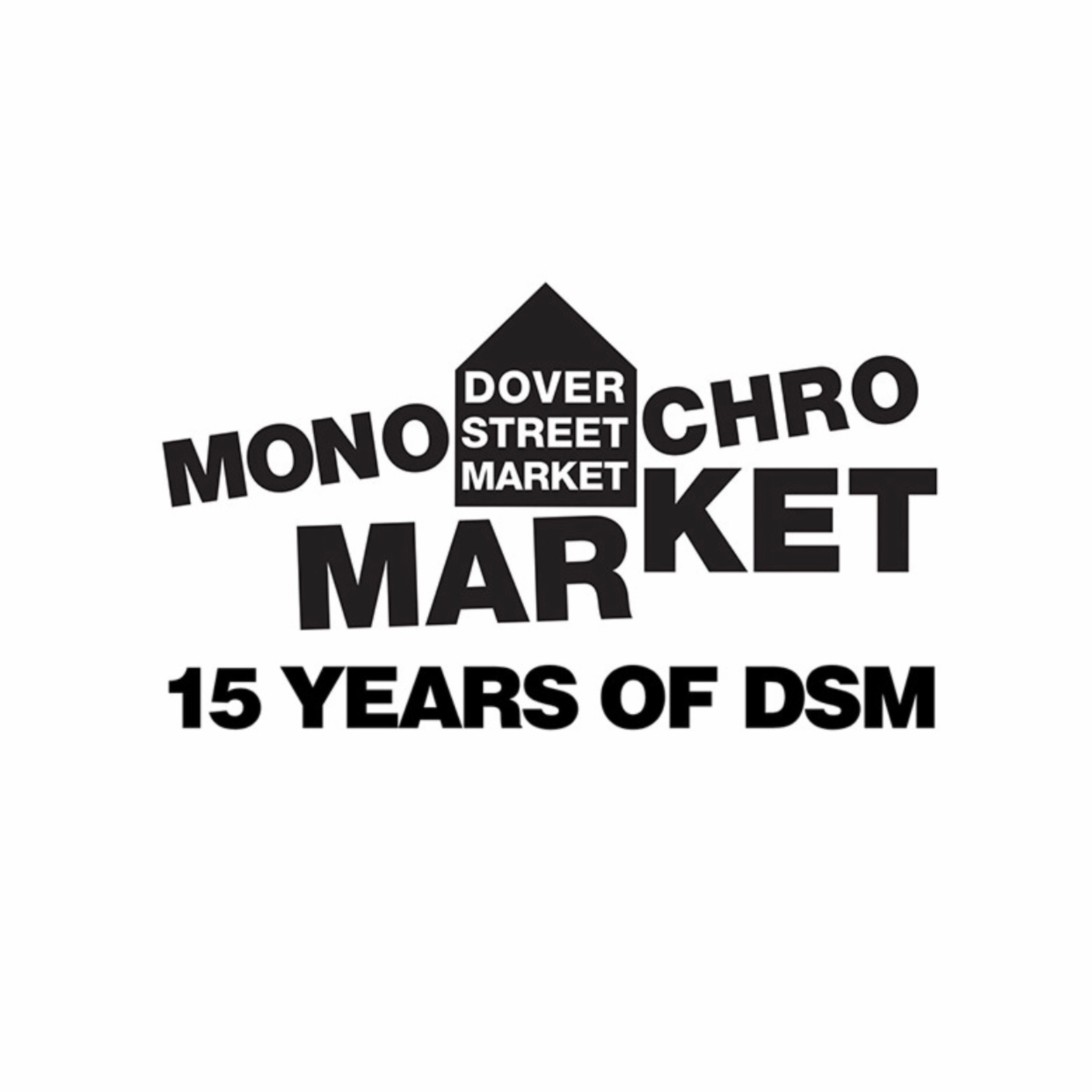 Dsm 15Th Anniversary Neckless