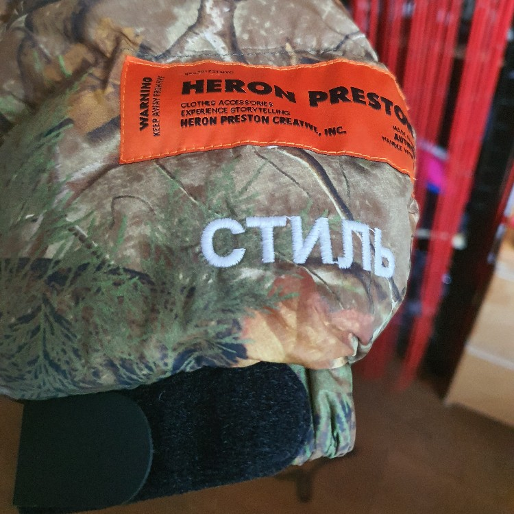 RRP £800 HERON PRESTON forest ripstop puffer jacket Camouflage
