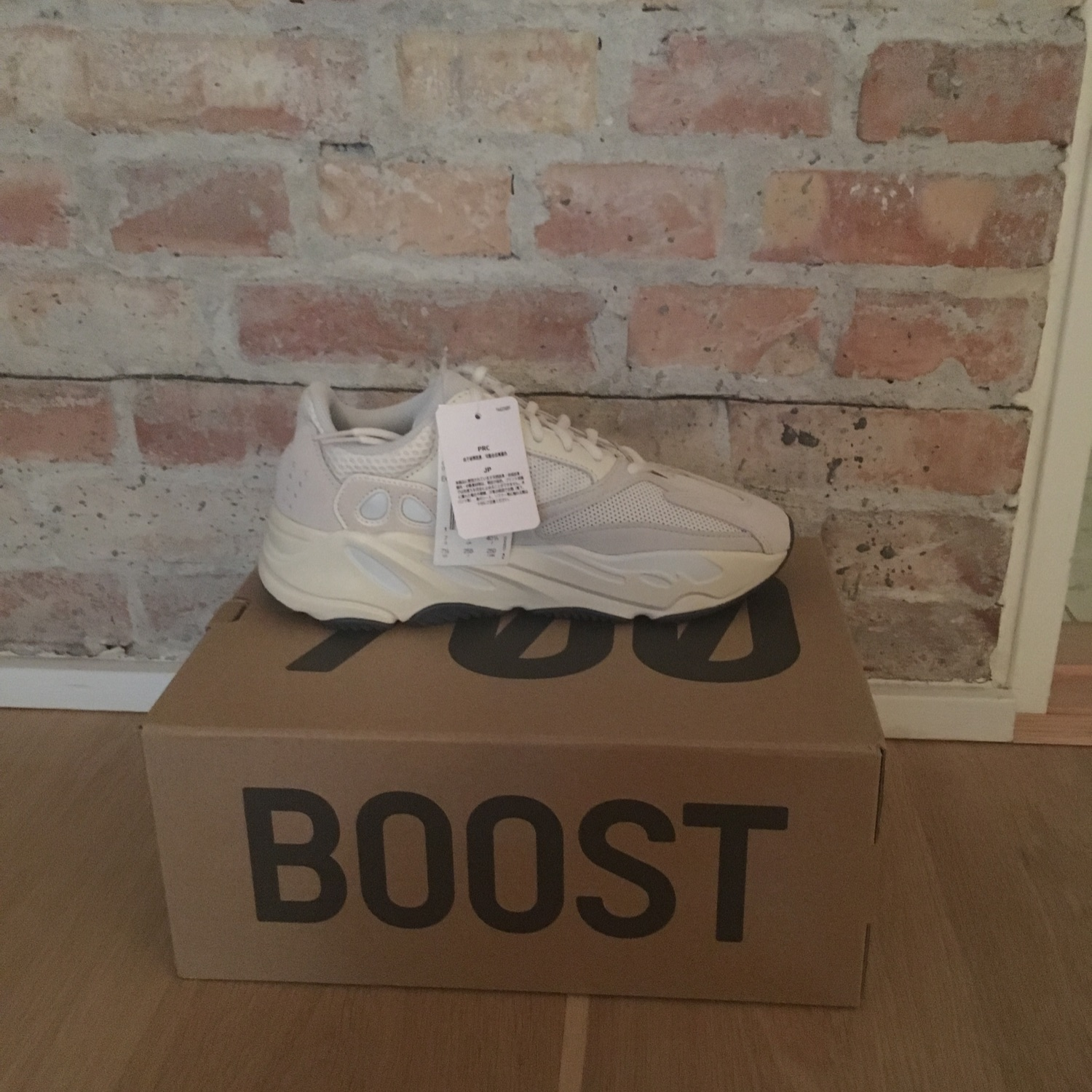 low priced 57c14 b6079 Yeezy Boost 700 Made By Adidas