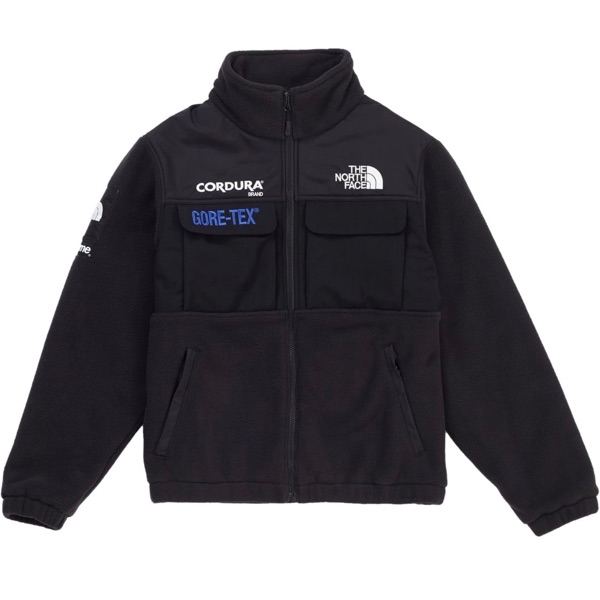 Supreme X The North Face Expedition Fleece Jacket