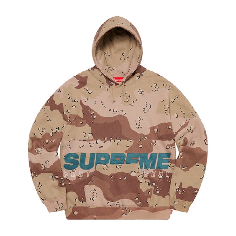 Supreme Best Of The Best Hooded Sweatshirt Camo