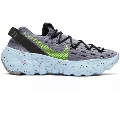 Nike Space Hippie 04 Grey/Volt Wmens Uk Size 6