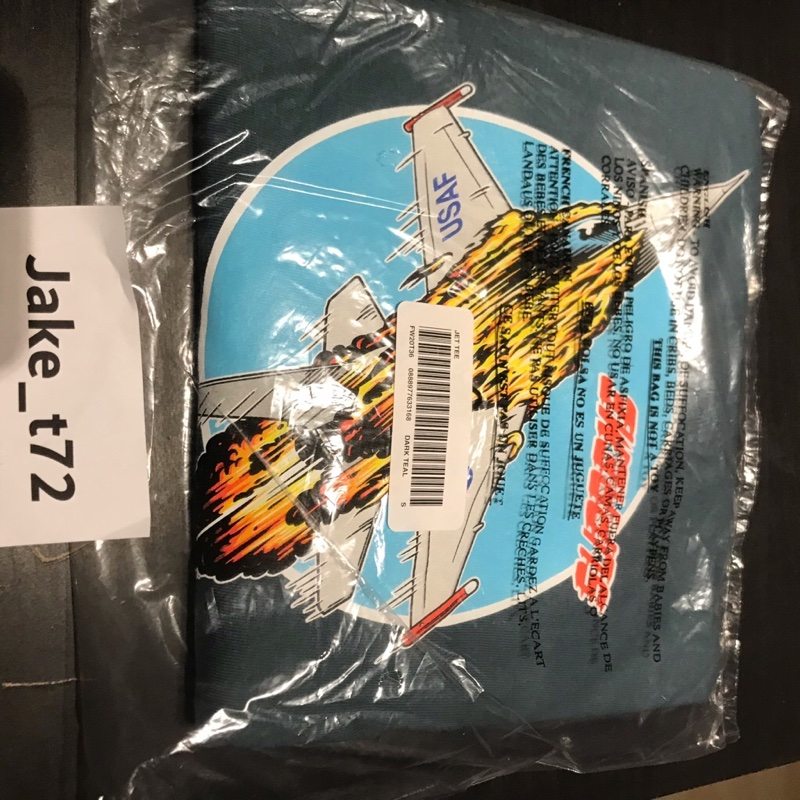 Supreme Jet Tee in Dark Teal size Small