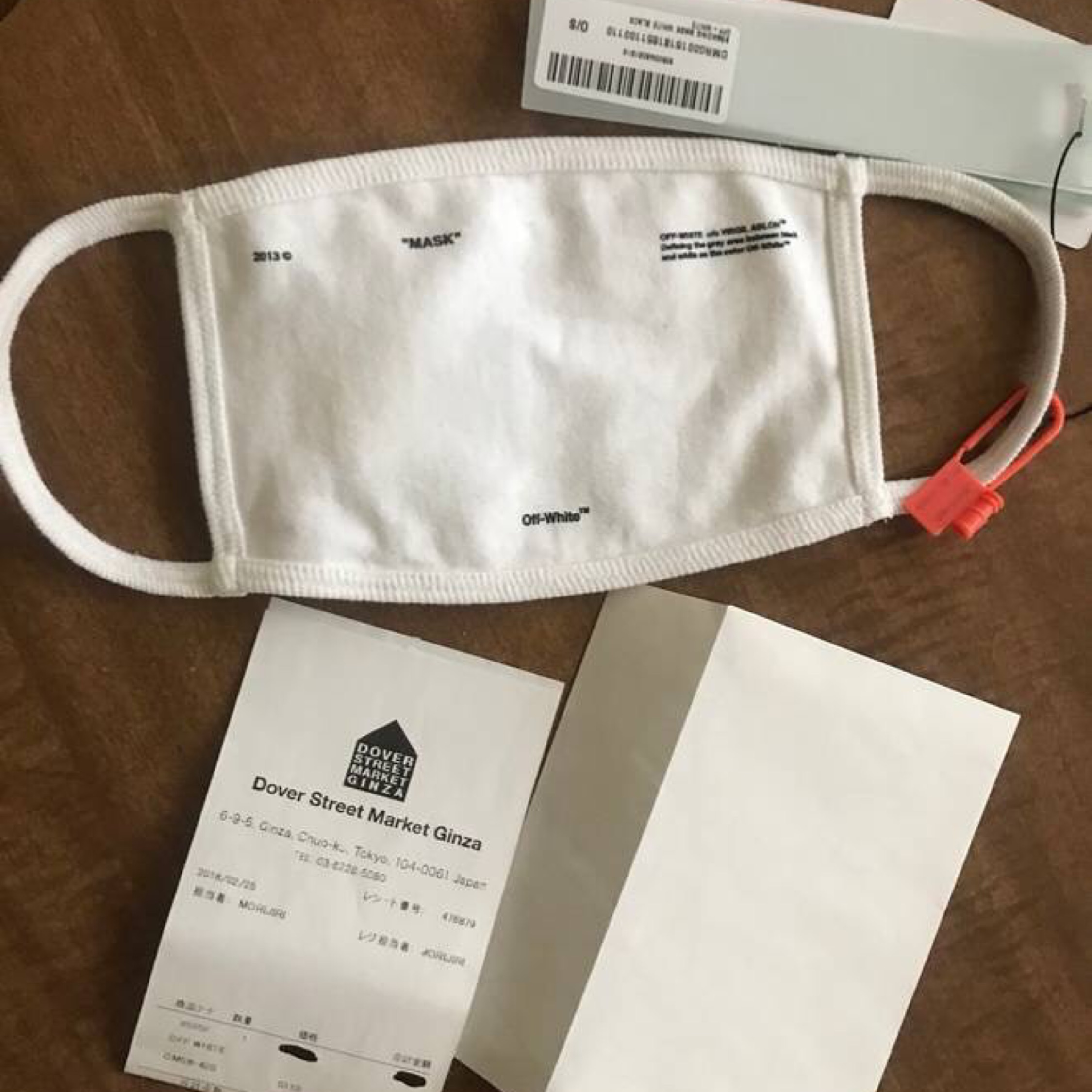Off White Face Mask