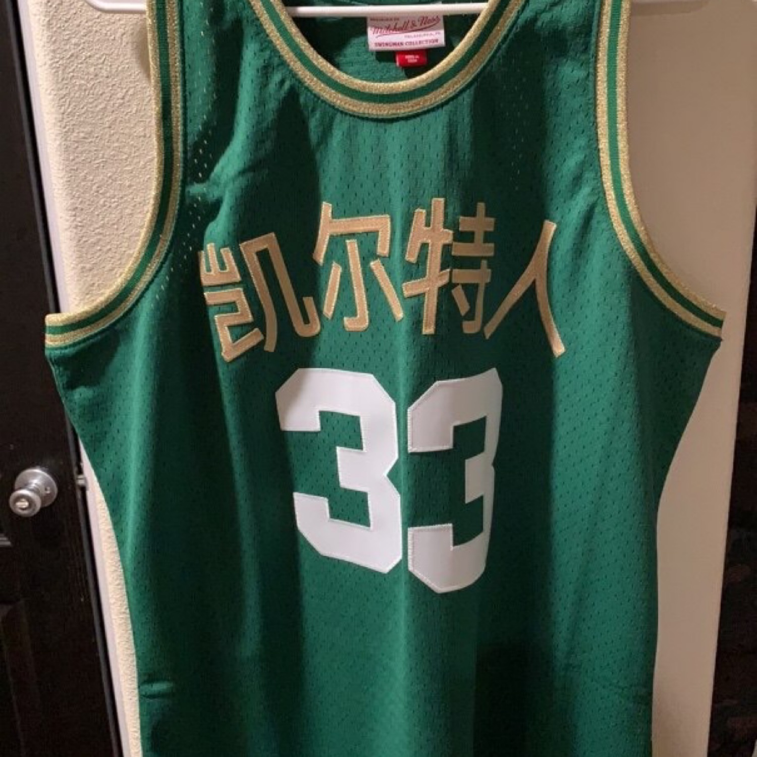 the best attitude df736 9cd8a Mitchell And Ness Larry Bird Jersey