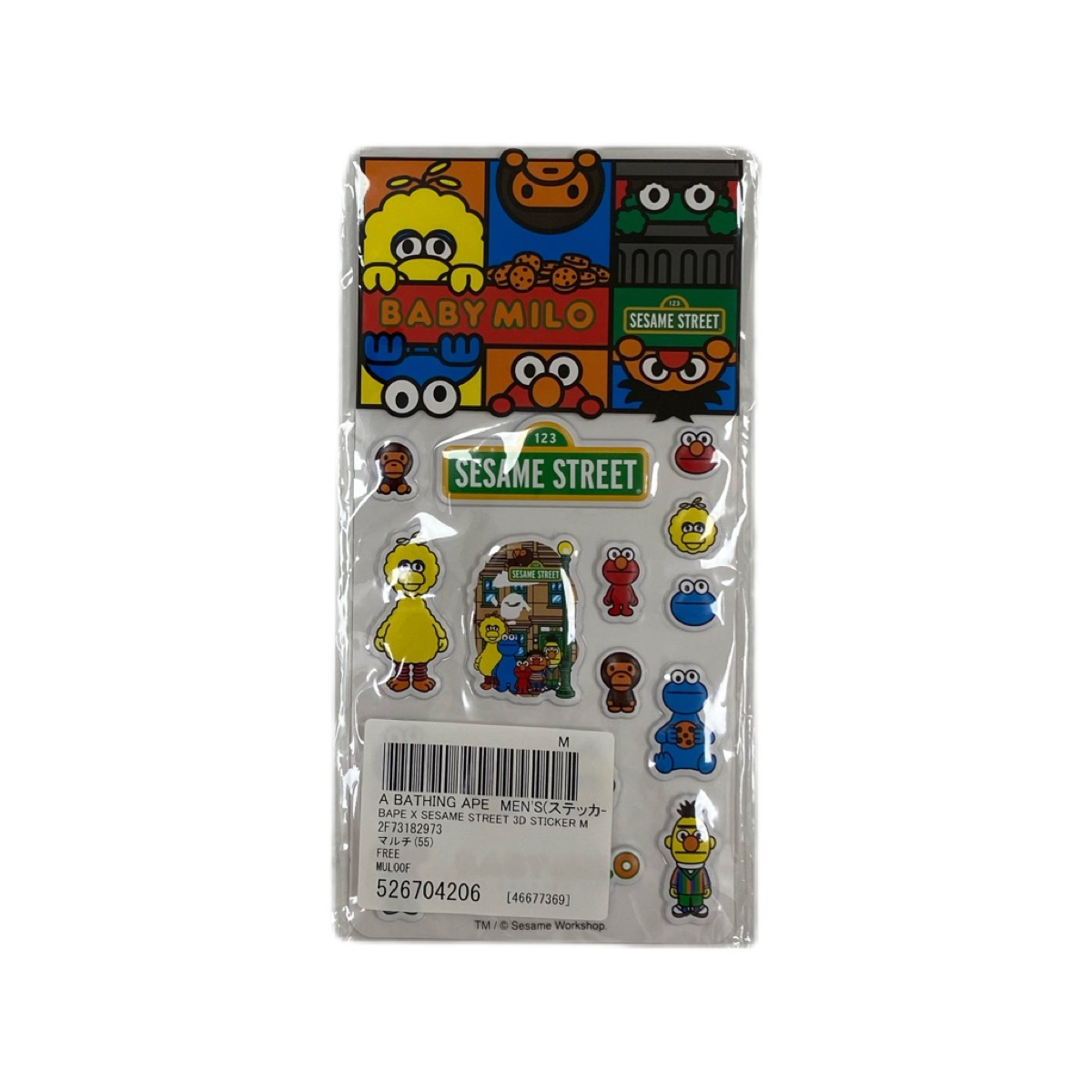 Authentic Bape x Sesame Street 3D sticker sheet brand new