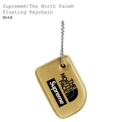 Supreme The North Face Floating Keychain Gold