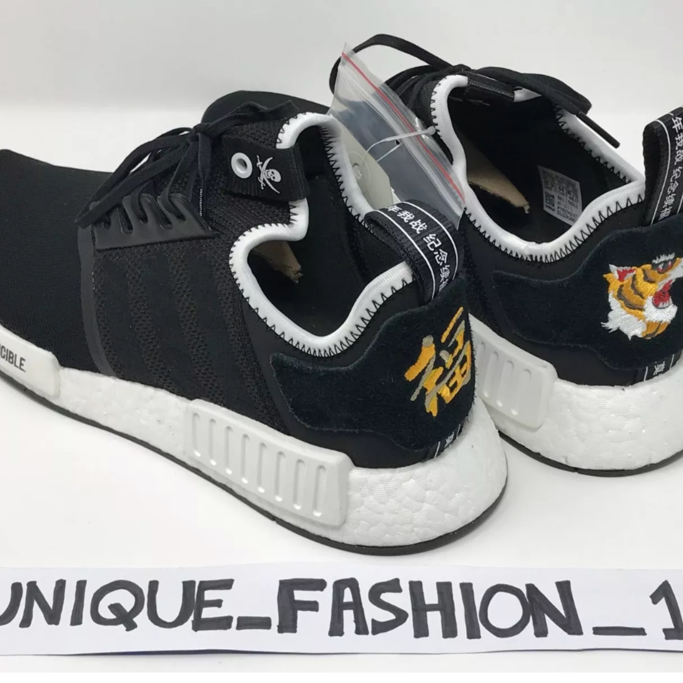 purchase cheap 6e6aa b9d7d Adidas Consortium Neighbourhood X Invincible Nmd