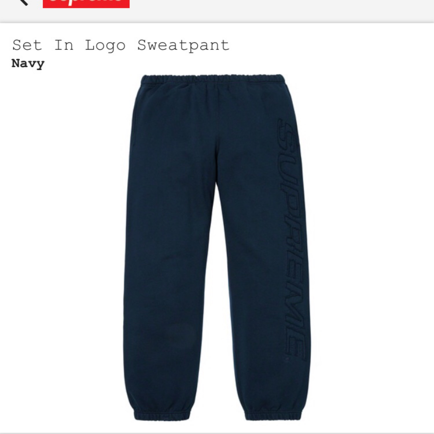 "82541821 Supreme ""Set In"" Sweatpants Cheaper Then Stockx"