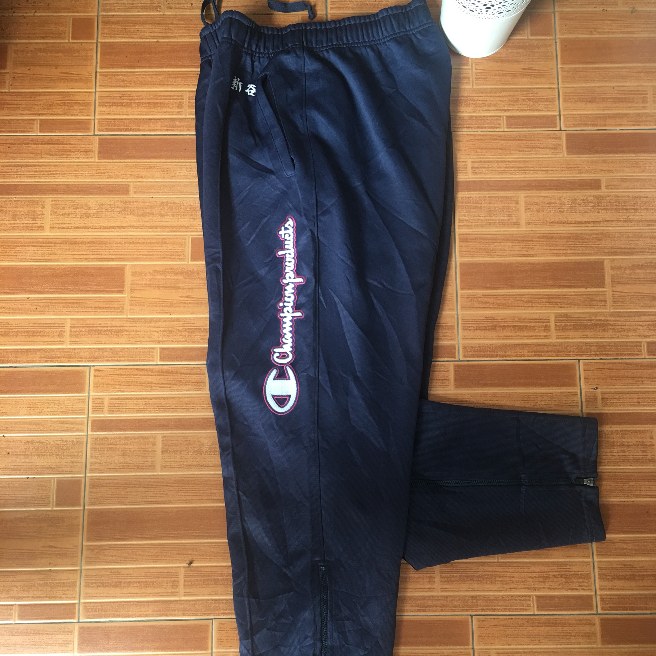 Vintage Skinny Sweatpant Champion Big Logo