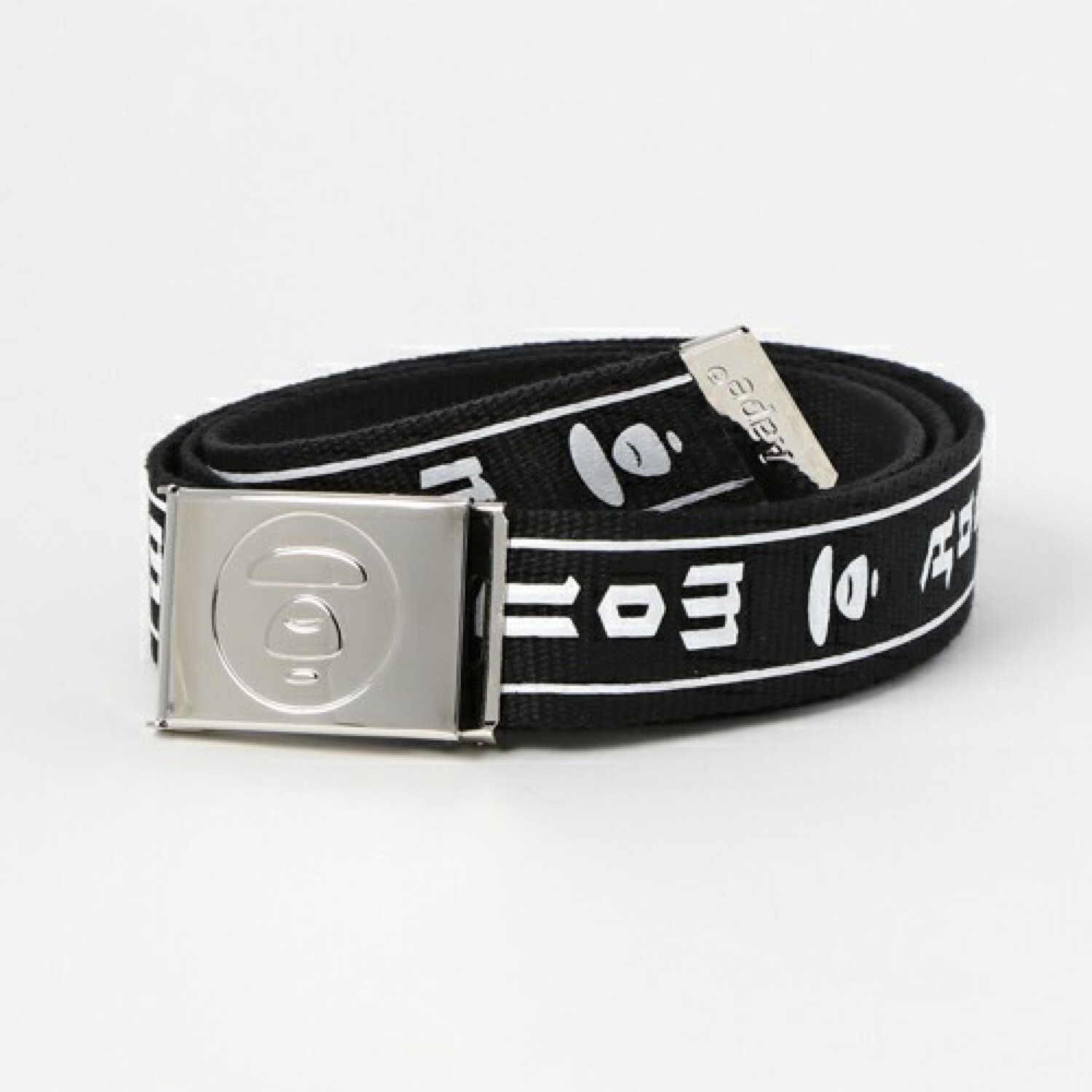 308217fd43c7 Aape  By A Bathing Ape Belt