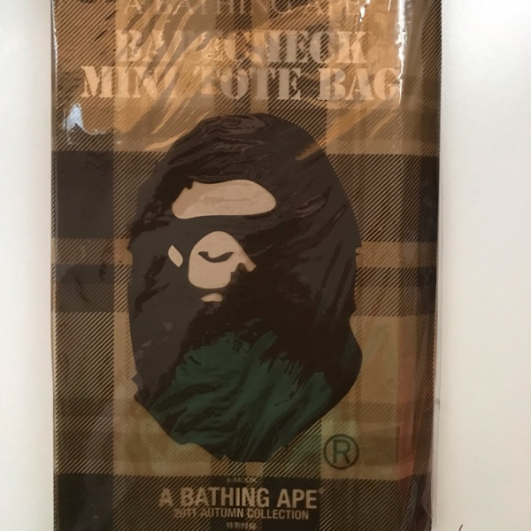 A Bathing Ape Bapecheck Mint Tote Bag