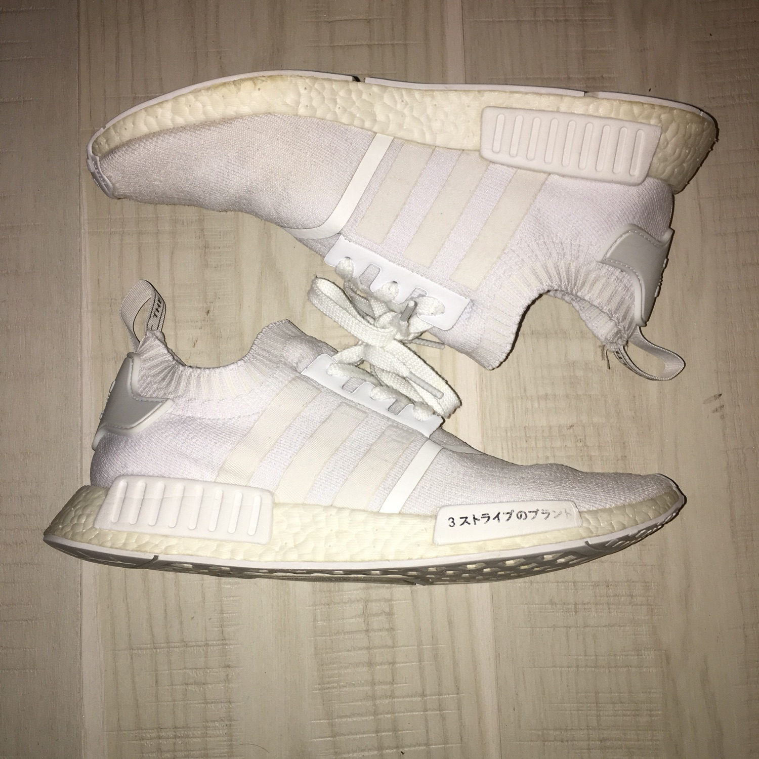 Nmd R1 Japan Boost