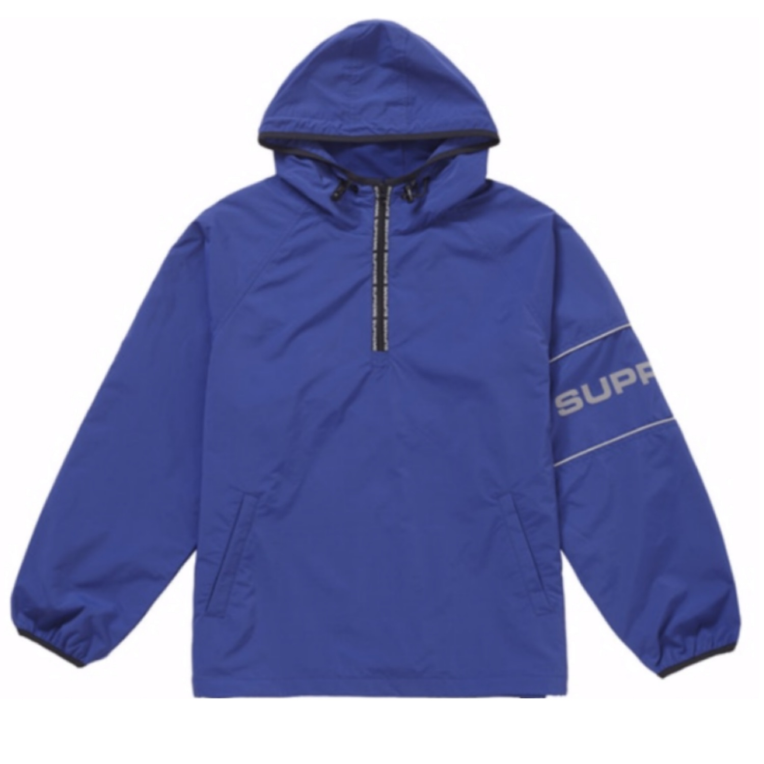 Supreme Nylon Ripstop Hooded Pullover Jacket